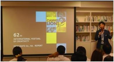 【セミナーレポート 】7/23(木) インテグレート主催「カンヌ国際クリエイティブ・フェスティバル2015知見共有会」