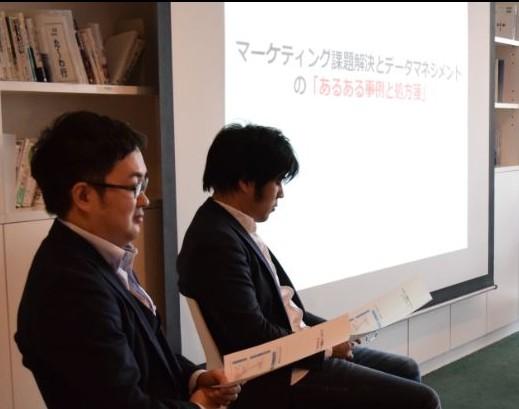 【セミナーレポート 】10/7(水)インテグレート 主催「マーケティング課題に効く!真のデータマネジメントのあり方」