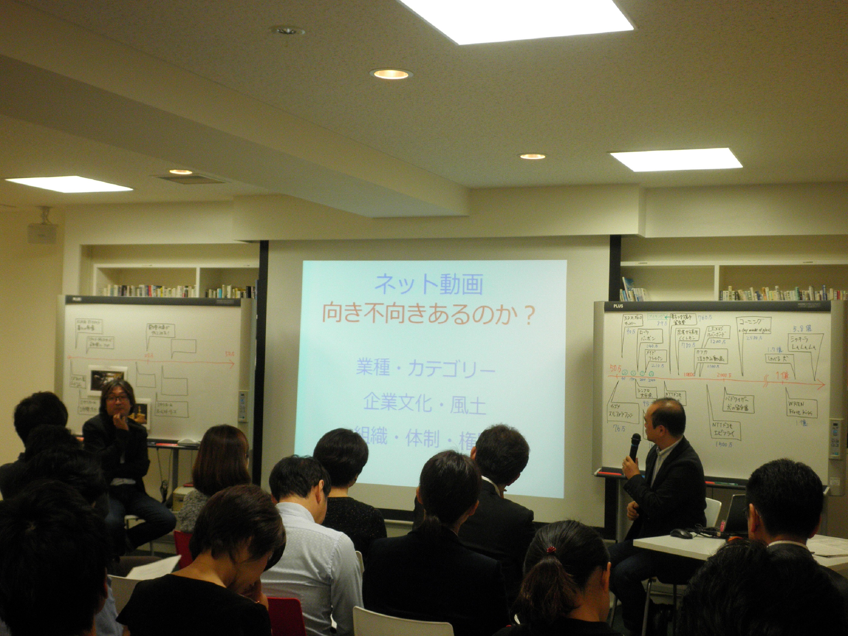 【セミナーレポート 】11/11(水)インテグレート 主催「消費者を本当に「動かす」仕掛けとは?PR発想を起点としたブランデッドなコンテンツのつくり方」